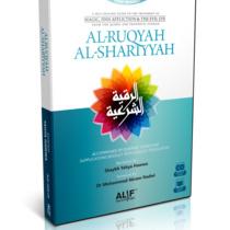 Al-Ruqyah Al-Shariyyah - Yahya Hawwa (CD)