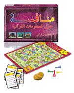 Arabic Quran Challenge Game (arabisk version)