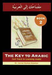 Gateway - The Key to Arabic Fast Track - Book 2