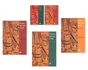 Complete Set of Access to Qur'anic Arabic Course (2 CD)