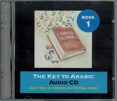 Gateway - The Key to Arabic Fast Track - Book 1 (2 CD)