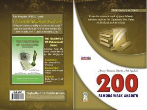 200 Weak Ahadith