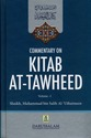 Commentary on Kitab At-Tawheed (2 volumes) Uthaimeen