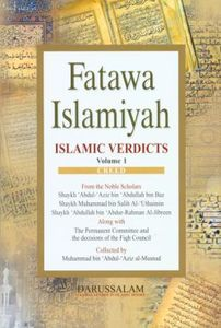 Fatawa Islamiya - Islamic Verdicts (8 Bind)
