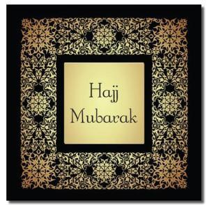 Hajj Mubarak kort