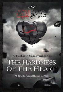 Hardness of The Heart