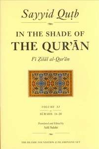 In The Shade Of The Quran - Volume 11