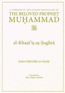 A Summary of the Unique Particulars of the Beloved Prophet Muhammad (saw)