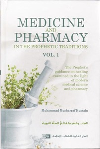 Medicine and Pharmacy in the Prophetic Traditions (2 bind)
