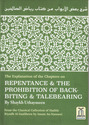 Repentance and The prohibition of backbiting and TaleBearing
