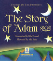 The Story of Adam (as)