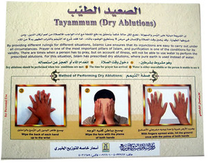Tayammum Pad with Dust for Dry Ablution