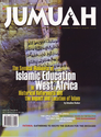 Al-Jumuah Magazine May-June 2012