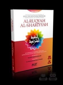 Al-Ruqyah Al-Shariyyah - Al-Ghamdi (CD)