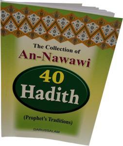 An-Nawawis 40 Hadith