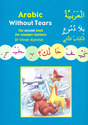 Gateway: Arabic Without Tears: The Second Book for Younger Learn