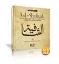 Ash-Shafiyah incl Mushaf (CD)