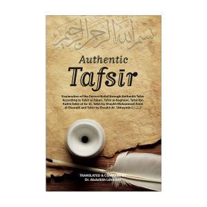 Authentic Tafsir