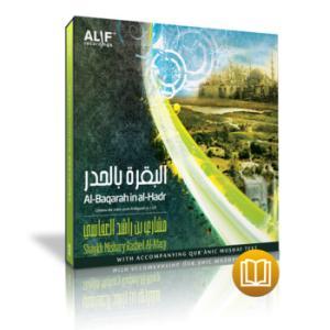Al-Baqarah in Al-Hadr (CD)