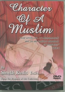 Character Of A Muslim (DVD)