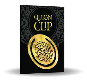 Quran-bogmærke i guld- eller sølvfarve (lille)