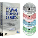 Dawah Technique Course (4 DVD + Book)