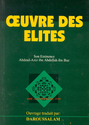 Oeuvre Des Elite (Masterpice of The Elites)