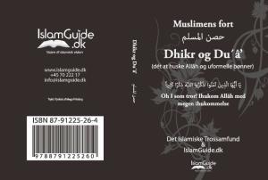 Muslimens fort - dhikr og dua