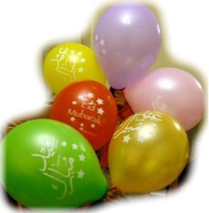 Eid Mubarak Balloner (10 stk)