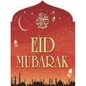 Eid Mubarak banner in red - 24x24cm