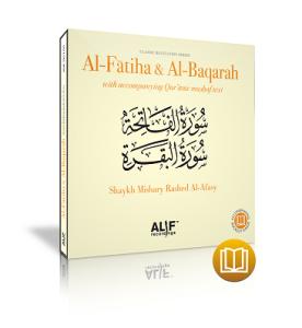 Al-Fatiha and Al-Baqarah (2 CD + booklet)