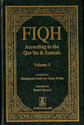 Fiqh According to the Quran & Sunnah (2 vol)