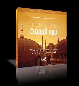 Friday Surahs (CD)