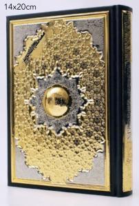 Tajweed Quran med guldcover - 14x20 cm