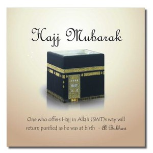 Hajj Mubarak card with Kabah
