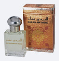 Haramain - Musk (15ml)