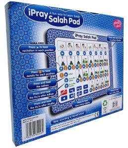 iPray Salah Pad - Boy