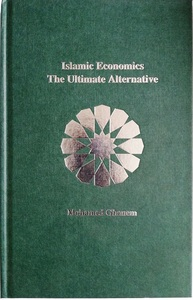 Islamic Economics - The Ultimate Alternative