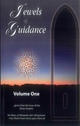Jewels of Guidance - Volume One