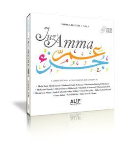 Juz Amma - Various Reciters - Volume 1 (2 CD)