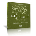 Juz Qadsami - 28th Part of Quran