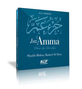 Juz Amma - 30. del af Koranen på CD (Mishary Al-Afasy)