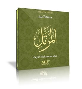 Juz Amma - 30. del af Koranen på CD (Muhammad Jebril)