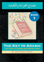 Gateway - The Key to Arabic Fast Track - Book 1