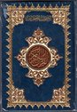 Large Quran with golden edges (30x40cm)