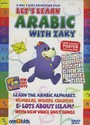 Lets Learn Arabic with Zaky (DVD)