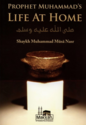 Prophet Muhammads (saw) Life At Home