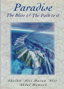 Paradise - The Bliss and The Path To It