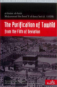 The Purification of Tawhid - From The Filth of Deviation