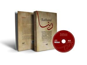 Rabbana - Supplications from the Holy Quran including CD